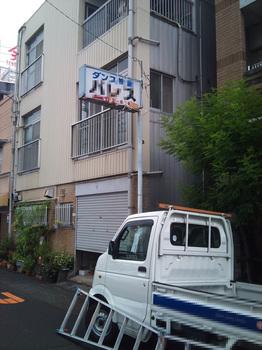 2011-07-18 12.36.34.jpg